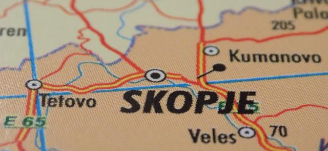 Η... αδελφοσύνη Βούλγαρων - Σκοπιανών και οι αφορισμοί του Τσίπρα