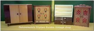 http://www.eurekashop.gr/2016/12/blog-post_21.html