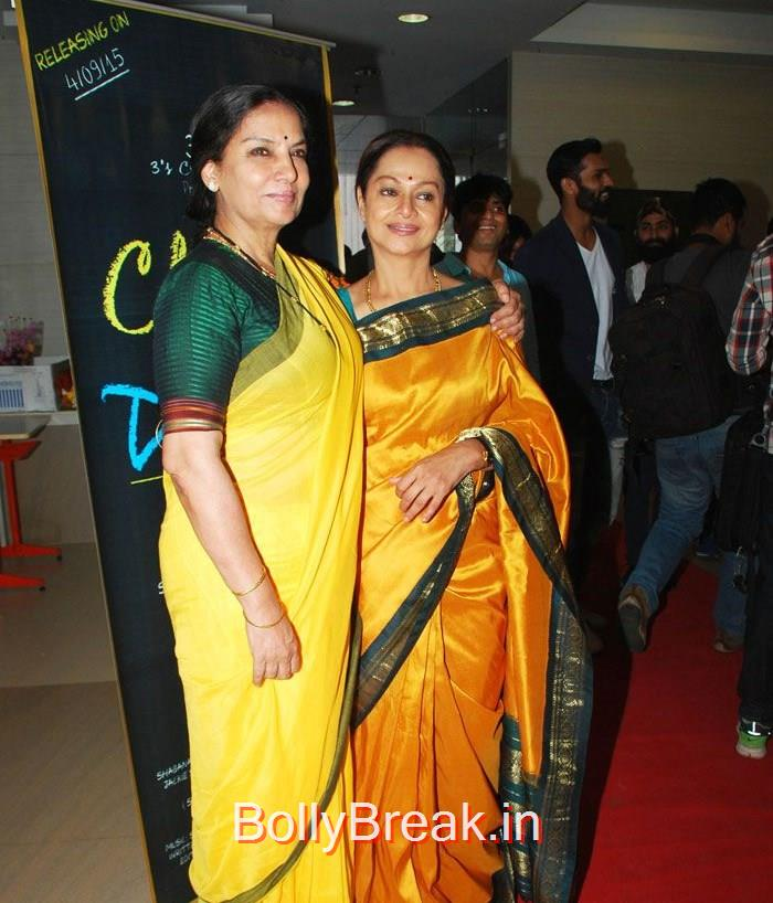 Shabana Azmi, Zarina Wahab, Hot HD Images of Juhi Chawla Upsasana Singh at 'Chalk N Duster' Mahurat
