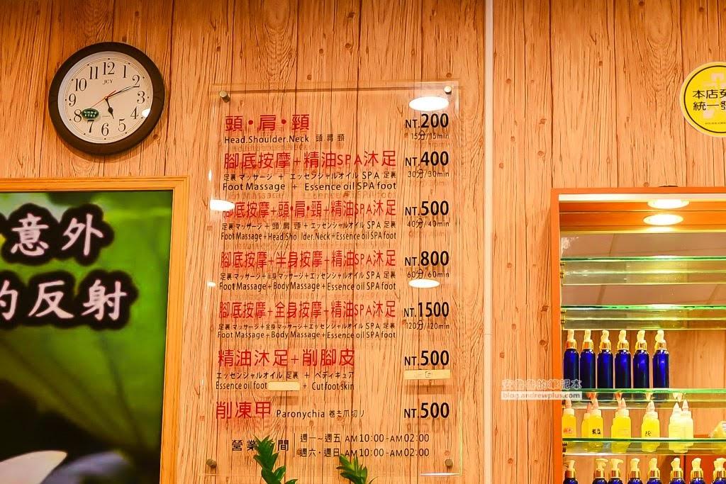 西門町按摩推薦,台北車站按摩,西門按摩