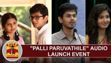 """Palli Paruvathile"" Audio Launch Function : Nandhan Ram | Venba | Thambi Ramaiah"