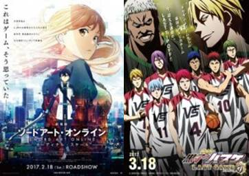15 Anime Movie Terbaik 2017 Genre Romance Sampai Action Comedy