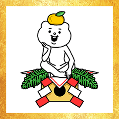 Betakkuma New Year's Omikuji Stickers