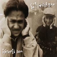 [1995] - Israel's Son [EP]
