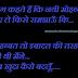 Ab khuda Kaise Badlu ibadat Sad Love Hindi Status