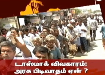 Ayutha Ezhuthu Neetchi 25-04-2017 Why is Government Stubborn in TASMAC Issue..?
