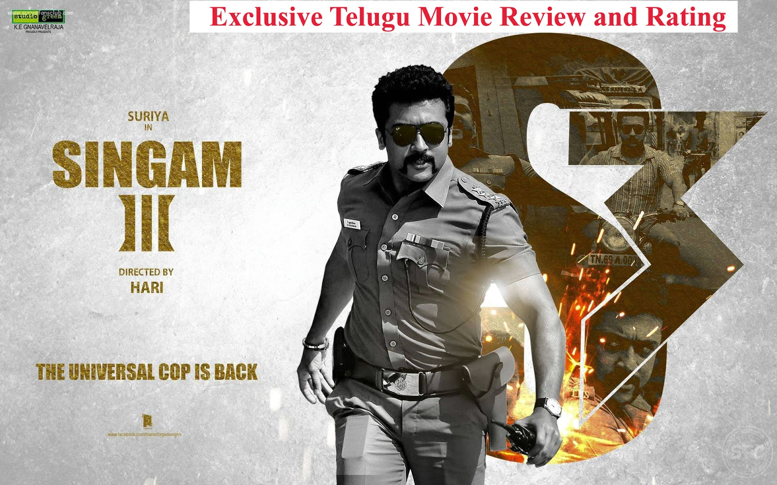 Exclusive surya singam 3 telugu movie review and rating telugu here is the complete info on surya singam3 telugu movie exclusive review and rating by industry critics thecheapjerseys Gallery
