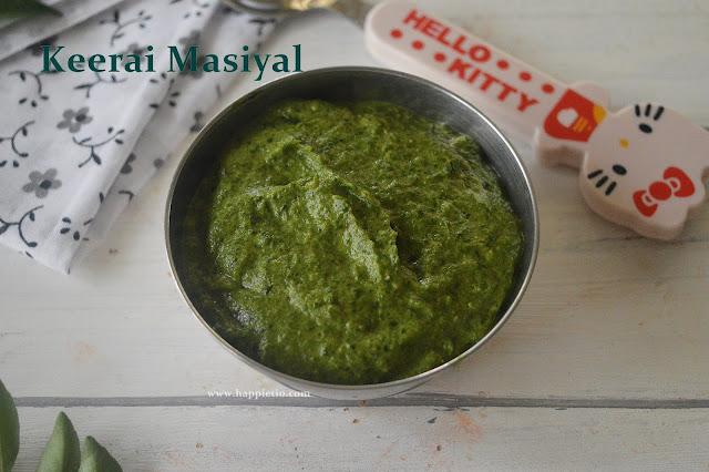 Mashed Spinach Recipe   Keerai Kadayal   Arai Keerai Masiyal