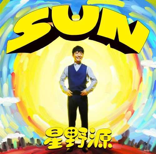 [Single] 星野源 – SUN (2015.05.27/MP3/RAR)