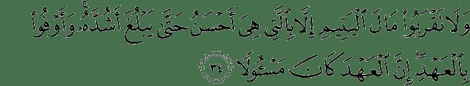 Surat Al Isra' Ayat 34