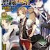 Mushoku Tensei: V1 - رواية موشوك تينسي: المجلد الأول