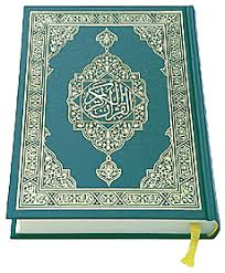 Surat Al Bayyinah (Bukti Yang Nyata) 8 Ayat - Al Qur'an dan Terjemahannya