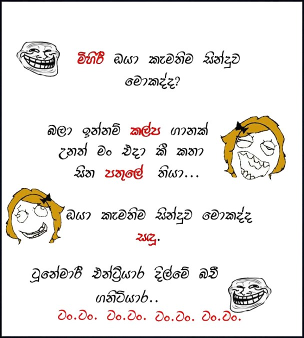 original funny love quotes for him sinhala love quotes