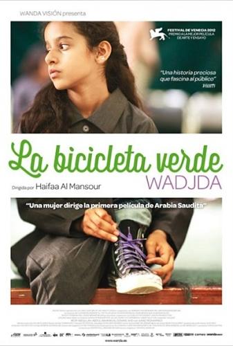 Cartel: La bicicleta verde (2012)