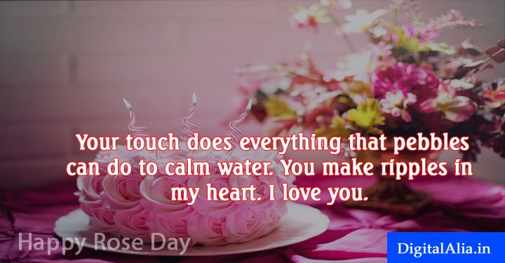Rose Day Quotes For Husband Wife Girlfriend And Boyfriend