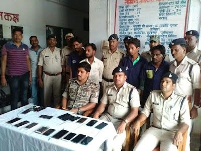 भौंती पुलिस ने ट्रेन में मोबाइल चोरी करने वाला गिरोह पकड़ा