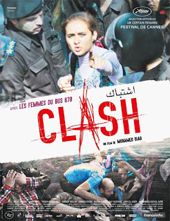 Ver película Eshtebak (2016) Online Completa