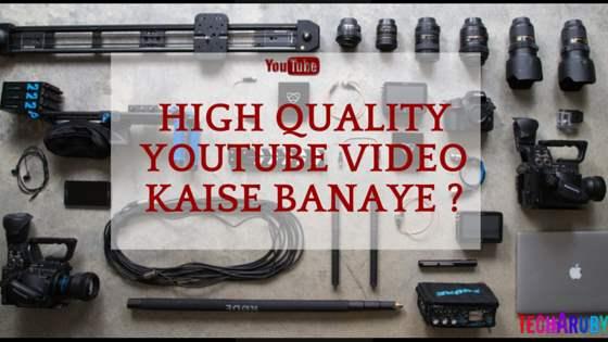 high quality video idea