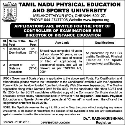 SPORTS UNIVERSITY RECRUITMENT 2016 | POST CONTROLLER OF EXAMINATIONS AND DIRECTOR OF DISTANCE EDUCATION. LAST DATE 15.6.2016