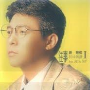 Jiang Yu Heng (姜育恒)  - Mei hua san nong (梅花三弄)