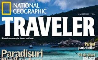 """Στην Λέσβο δημοσιογράφος και φωτογράφος του περιοδικού """"National Geographic Traveler"""" της Ρουμανίας- Ο ΕΟΤ συνεχίζει και τον Οκτώβριο την προβολή των νησιών"""