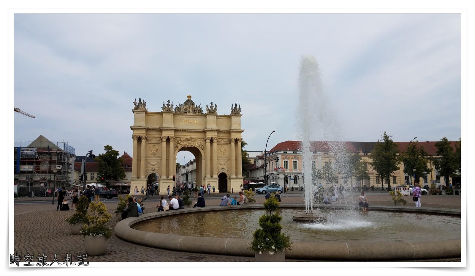 波茨坦一日遊: 無憂宮公園、老城區