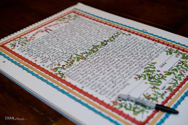 handwritten ketubah
