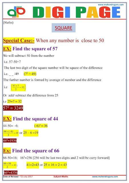 DP | Square |  12 - July - 17