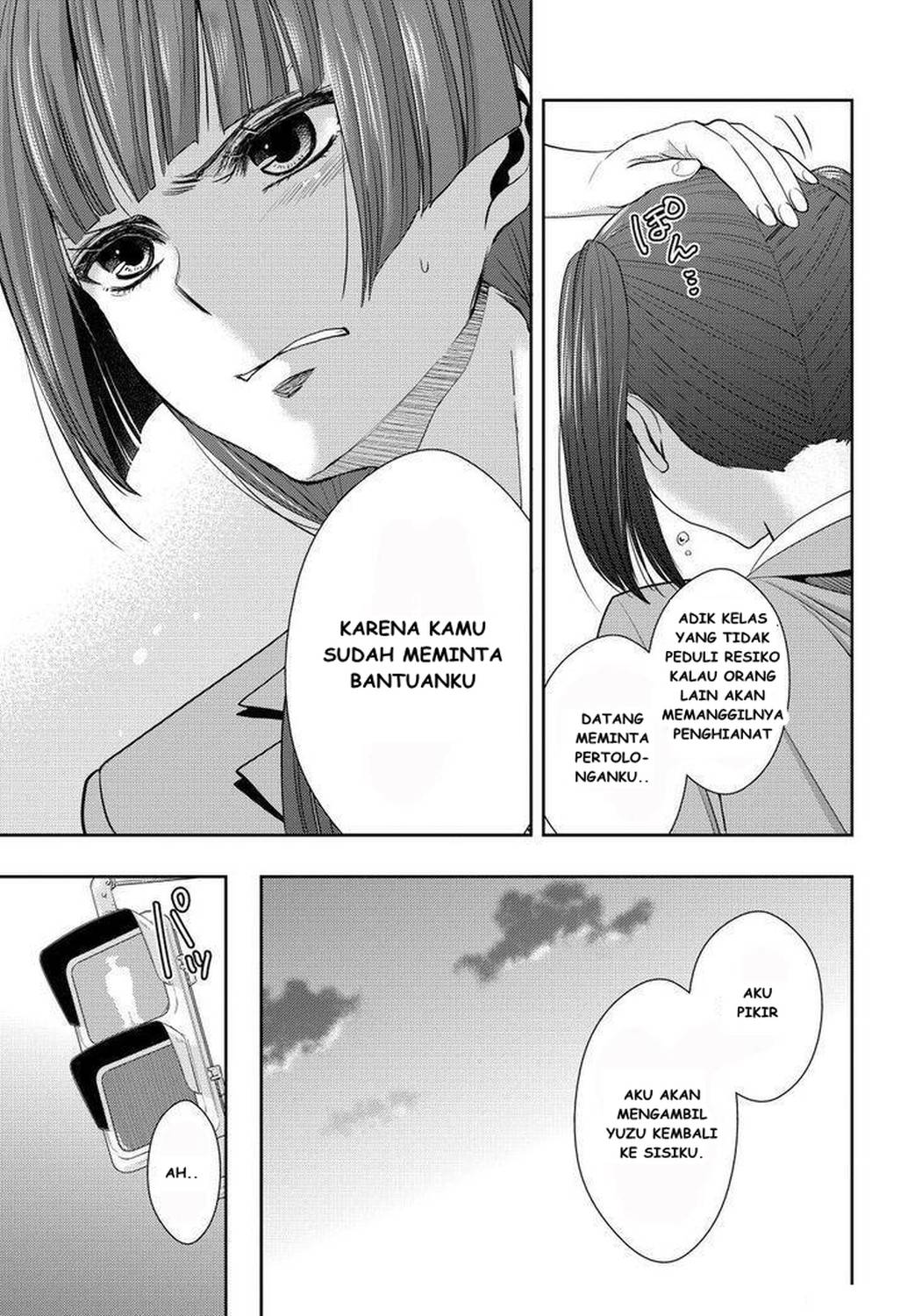 Citrus Chapter 20 Bahasa Indonesia