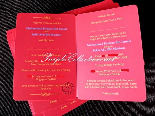Malay wedding invitation cards singapore unique wedding ideas pport wedding card singapore malay wedding invitation cards stopboris Gallery