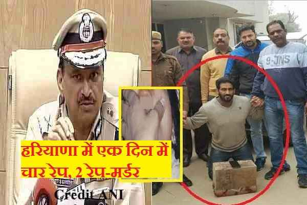 haryana-police-use-all-power-for-bobby-kataria-but-not-against-criminals