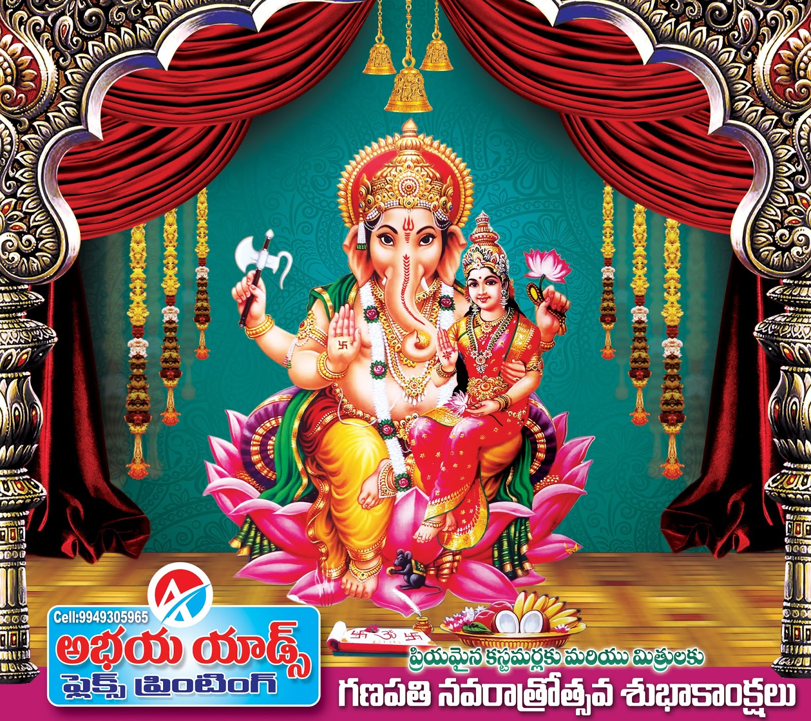 Lord Vinayaka Chavithi Stage Banner Flex Design Sample