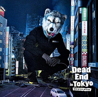 MAN WITH A MISSION - Hey Now - 歌詞