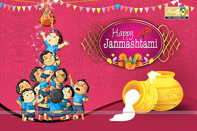 Sri-Krishna-Janmashtami-quotes-and-greetings-in-telugu-hd-wallpapers-poster-naveengfx.com