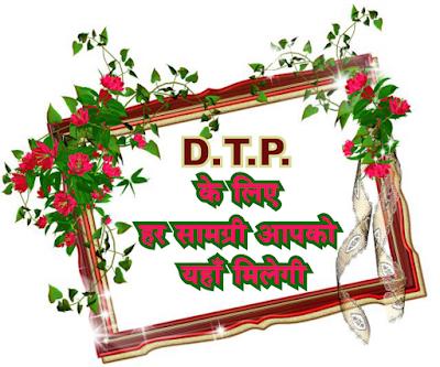 Pagemaker 7.0 Notes In Hindi Pdf