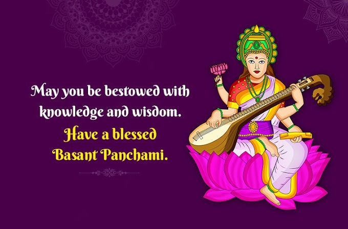 Basant Panchmi images,quotes,sms