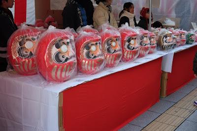 長野県の伝統行事 松本あめ市 福だるま