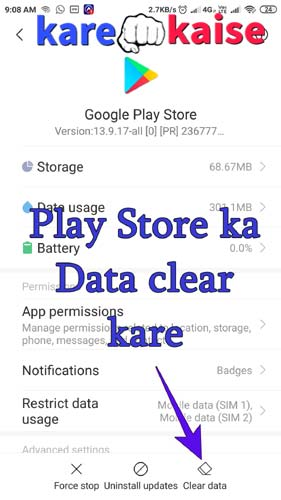 play-store-ka-data-clear-kare