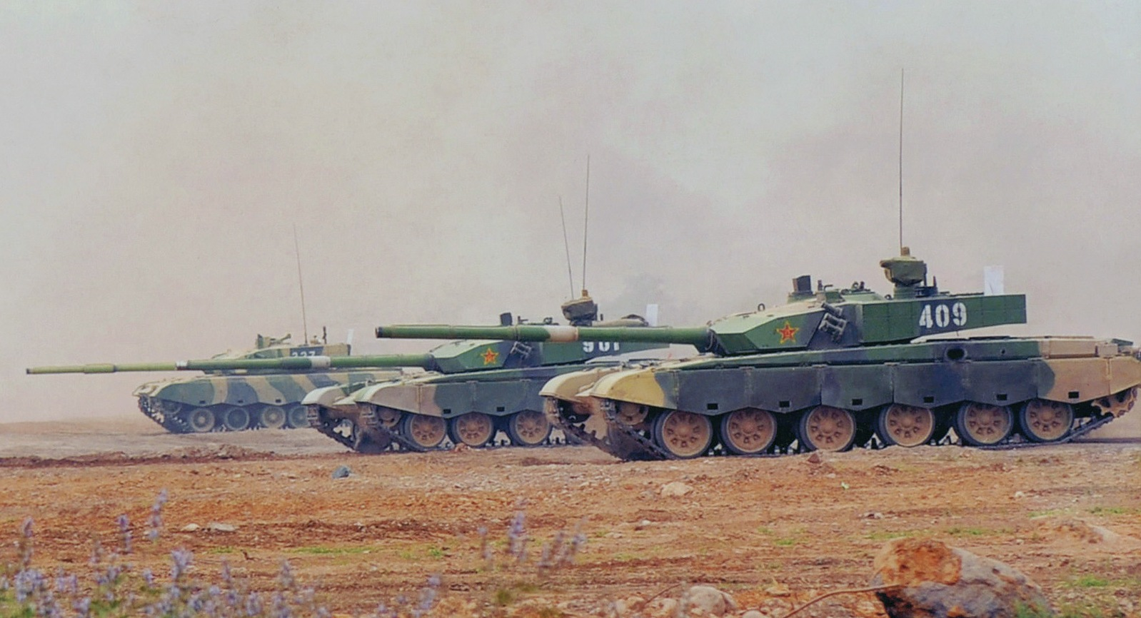 People's Liberation Army ZTZ-99 (Type 99) Main Battle Tank ...