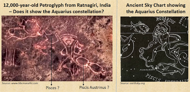 12000-year-old petroglyph of Ratnagiri, India, depicting the astrological symbol of Aquarius