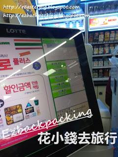 韓國釜山機場買TMONEY