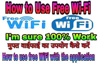 how to connect free wifi without password   free me wifi