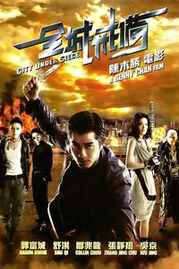 Poster City Under Siege