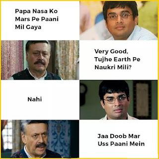 फिल्म सितारों की ऐसी मजेदार तस्वीरें जिन्हें देख आप भी बोलेंगे वाह मज़ा आ गया (Funny Images In Hindi), Most Funny Photos, Funny Photos In Hindi, Latest Photos of Bollywood Stars, Funny Images In HIndi