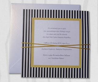 Invitations for weddings striped design