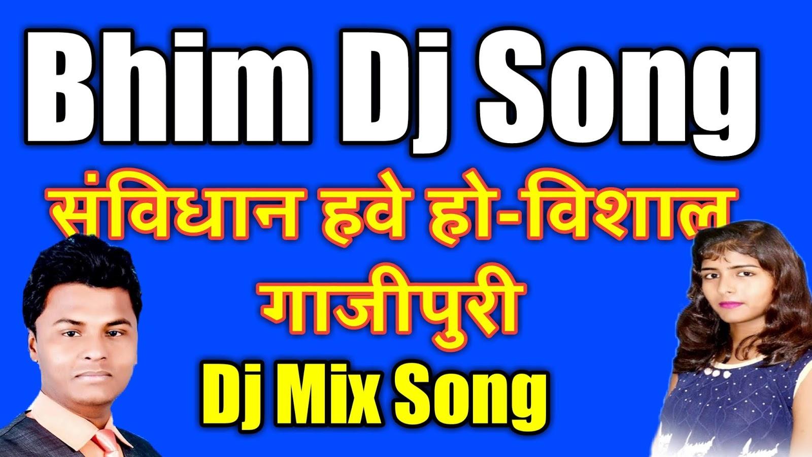 new bhim song dj remix 2019 download