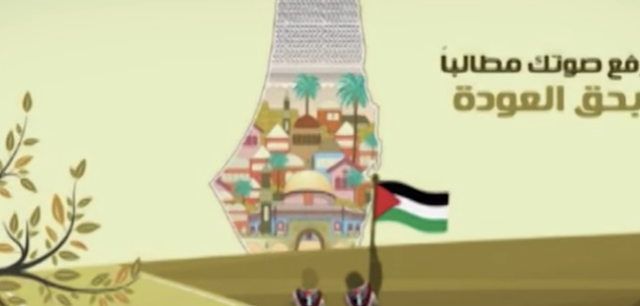 Concern over Anti-Israel Incitement Prompts UK to Review Palestinian Textbooks