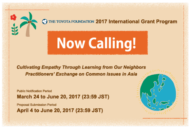 Program Hibah Internasional Toyota Foundation 2017