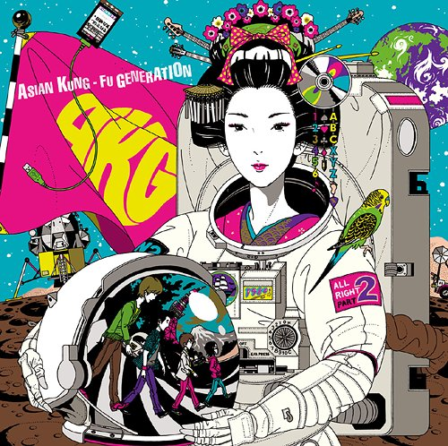 asian kung fu generation need your love