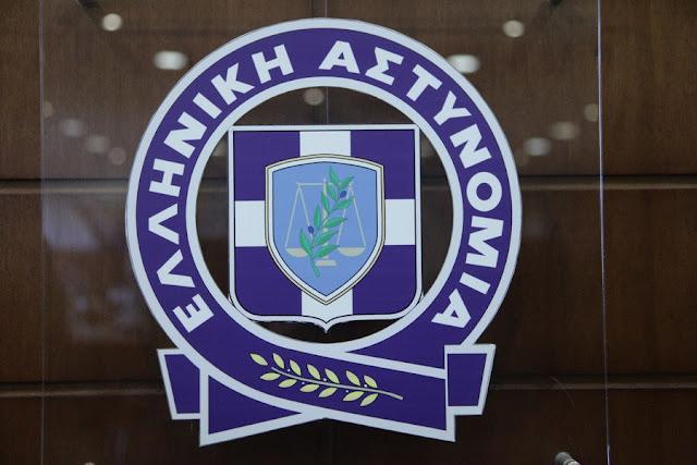 20 Οκτωβρίου γιορτάζει η Ελληνική Αστυνομία
